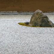 Japanischer Garten Ferch